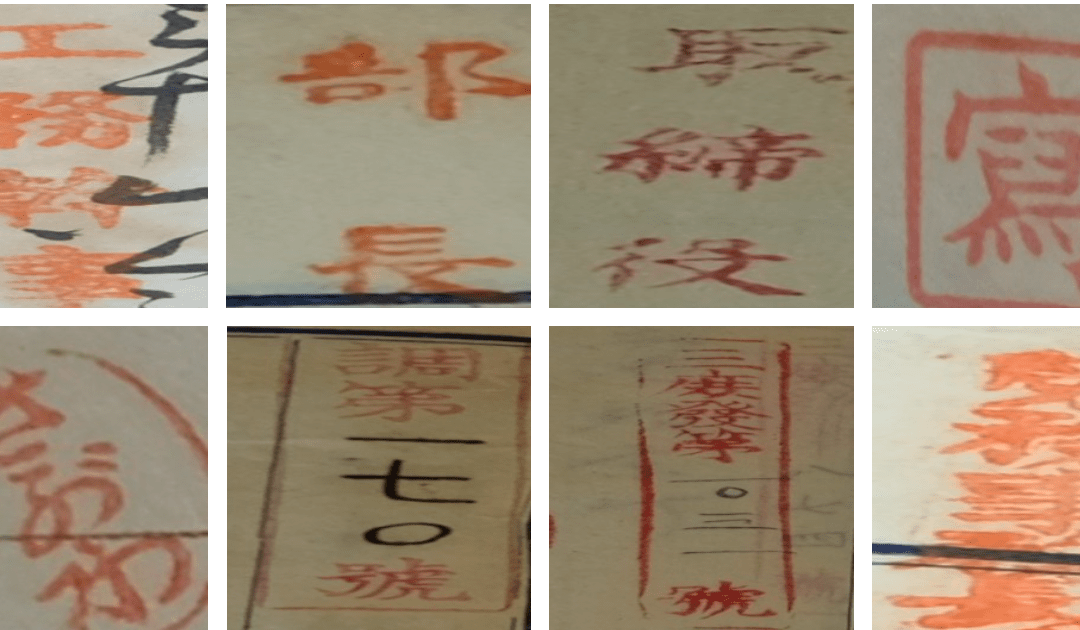 """Pitt, PSC Collaboration Develops AI Tool for """"Long Tail"""" Stamp Recognition in Japanese Historic Documents"""
